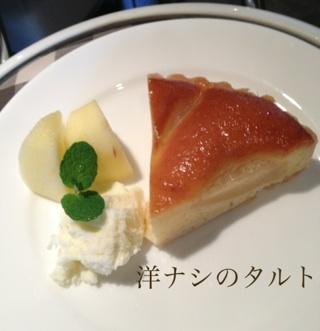 本日のケーキとお知らせ